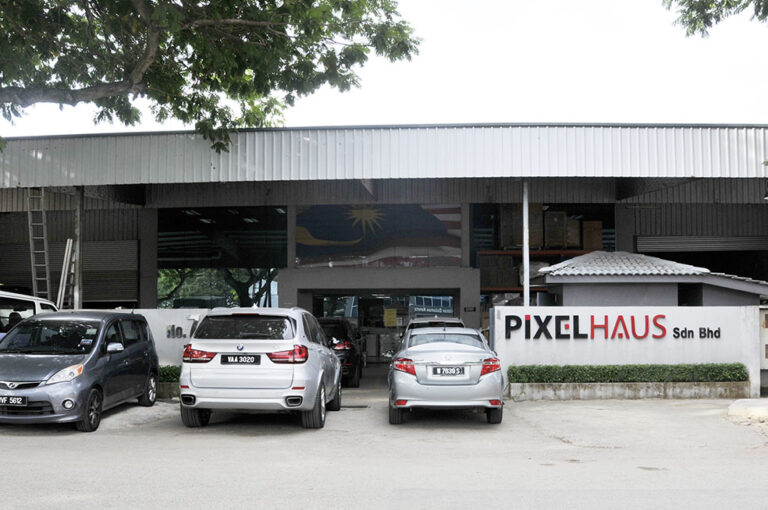Pixelhaus Entrance